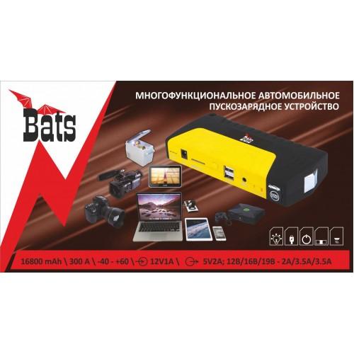 Пуско-зарядное устройство «BATS» ПЗУ-16800»