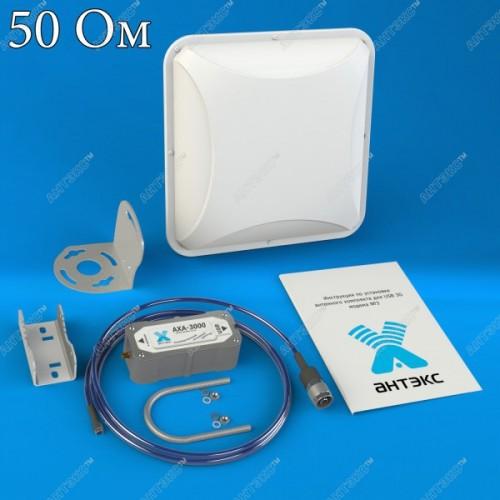 Комплект 3G №3 (ЭКОНОМ)